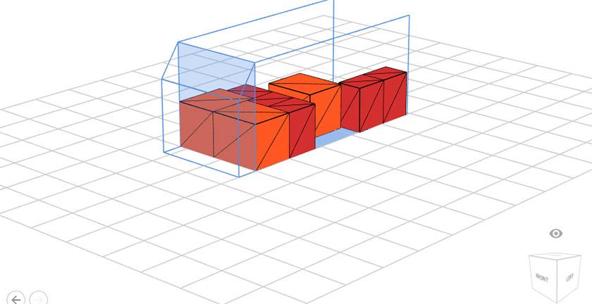 New function: cube for navigation - planner Goodloading