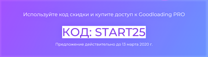 pro-code-ru